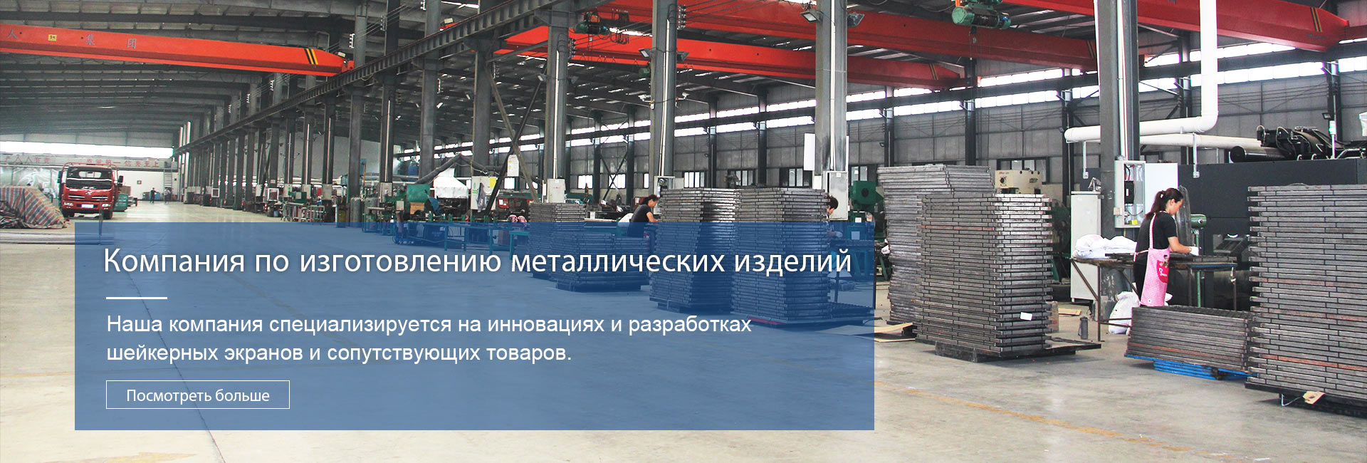 Компания по изготовлению металлических изделий Hengying