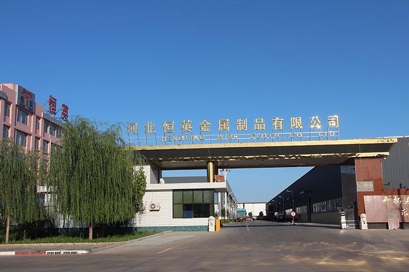 Hengying Вступление